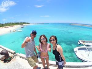 水納島体験